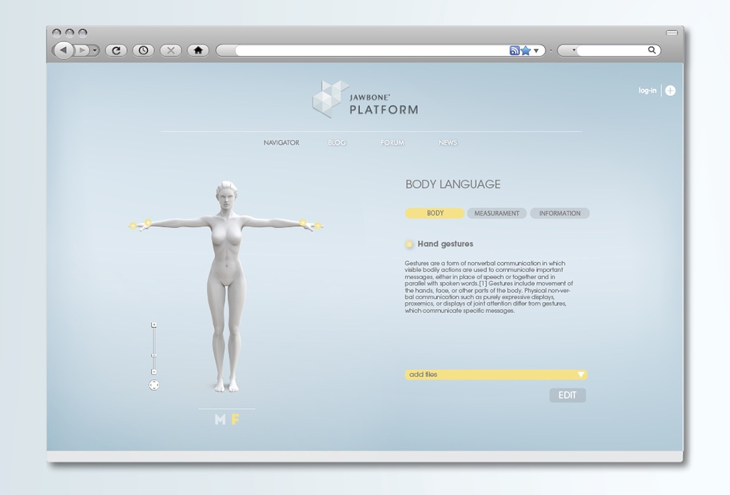 Jawbone EXO Ecosystem by Fabio Besti - platform screen 3