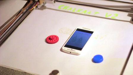 Chalkaat. Augmented Reality laser-cutter. Fabio Besti, Anirudh Sharma, Nitesh Kadyan 01254