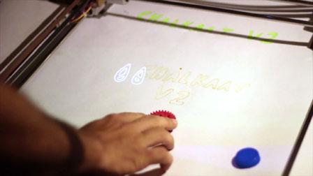 Chalkaat. Augmented Reality laser-cutter. Fabio Besti, Anirudh Sharma, Nitesh Kadyan 01993