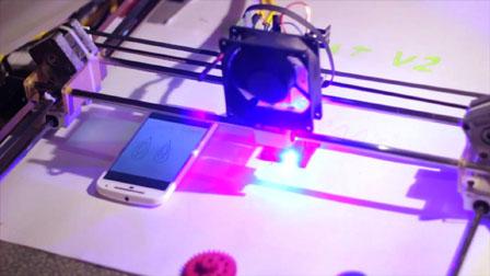 Chalkaat. Augmented Reality laser-cutter. Fabio Besti, Anirudh Sharma, Nitesh Kadyan 02442